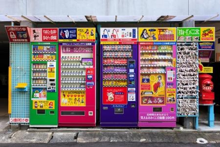 nagasaki: NAGASAKI, JAPAN - NOVEMBER 14: Charm Vending Machine in Nagasaki, Japan on November 14, 2013. Wide variety of fortune cookies to religious charms vending machines located near Kofukuji Temple