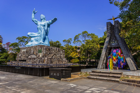 Nagasaki Peace Monument