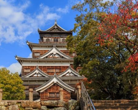 hiroshima: Hiroshima Castle in Autumn
