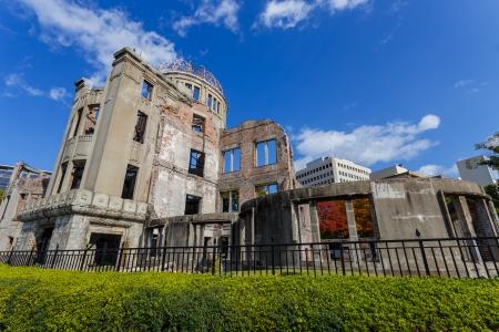 hiroshima: Hiroshima Peace Memorial  Genbaku Dome