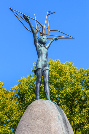 hiroshima: Children s Peace Monument in Hiroshima