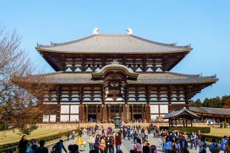 todaiji: Nara, Japan - November 16 2013  Great Buddha Hall in Todaiji Temple houses the world