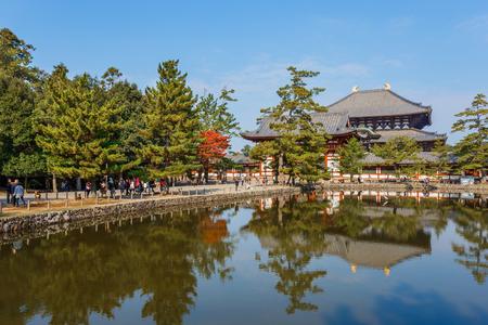 todaiji: Great Buddha Hall  Daibutsu-den  at Todaiji Temple in Nara Editorial