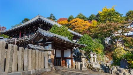 todaiji: Nigatsu-do Hall  of Todaiji Complex in Nara