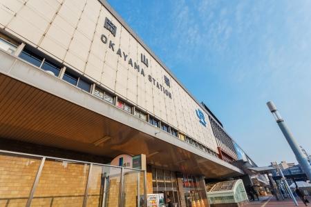 originate: OKAYAMA, JAPAN - NOVEMBER 17  Okayama Station in Okayama, Japan on November 17, 2013  Major railways intersections in Chugoku region  Trains connecting Honshu and Shikoku via Seto Bridge originate and terminate here Editorial