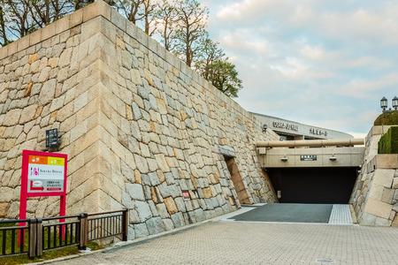 osakajo: OSAKA, JAPAN - NOVEMBER 18  Osaka-jo Hall in Osaka, Japan on November 18, 2013  Opened in 1983, used as a multi-purpose arena which accommodated up to 16000 people