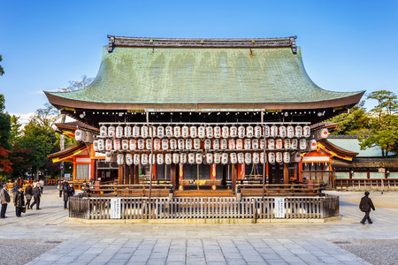 east end: Yasaka shrine in Kyoto, JapanKYOTO, JAPAN - NOVEMBER 18  Yasaka Shrine in Kyoto, Japan on November 18, 2013  Established in 656, situated at the east end of Shijo-dōri  The Shrine became the object of Imperial patronage during the early Heian period Editorial