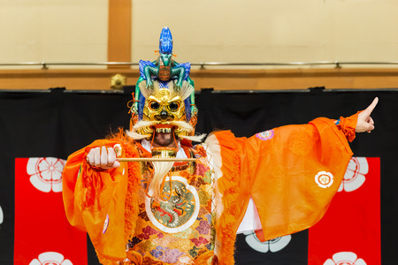 KYOTO, JAPAN - NOVEMBER 18  Gagaku in Kyoto, Japan on November 18, 2013  Introduced to Japan in the 8th cenury during T
