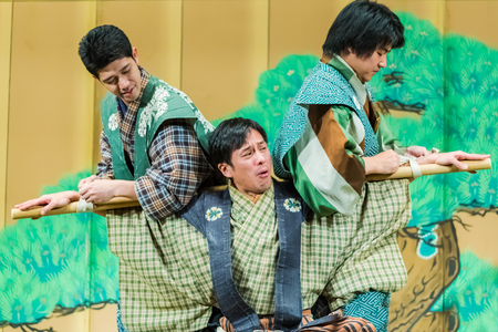 Kyoto, Japan - November 18 2013  Kyogen is a kind of comic play performes as interlude for Noh play  traditional japanese mask dance