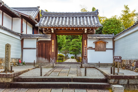 karesansui: Fuda-in Temple one of Tofuku-ji
