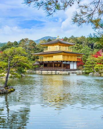 rokuonji: Kinkaku-ji in Kyoto, Japan Editorial