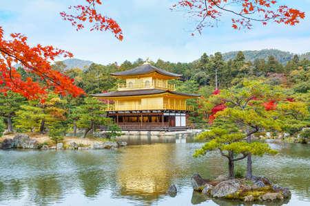 golden temple:  Kinkaku-ji in Kyoto, Japan