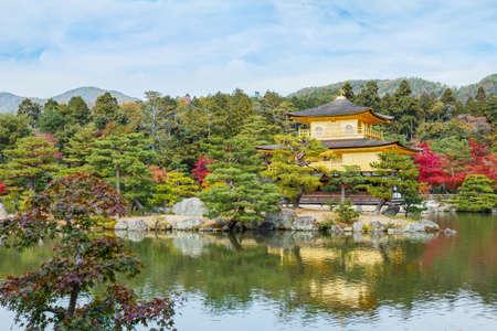 rokuonji: Kinkaku-ji Temple in Kyoto Editorial