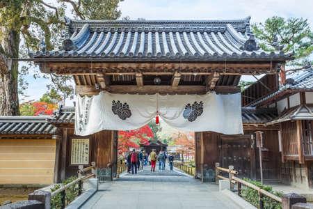 rokuonji: KYOTO, JAPAN - NOVEMBER 20  Kinkaku-ji in Kyoto, Japan on November 20, 2013  Formally known as Rokuonji  The temple was the retirement villa of the shogun Ashikaga Yoshimitsu