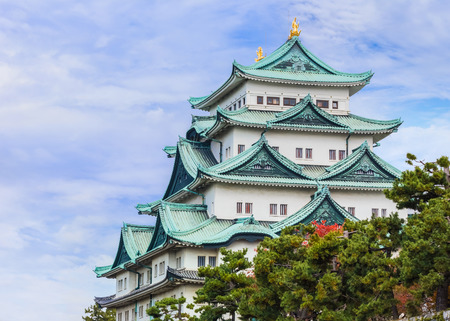 Nagoya Castle in Japan Editorial