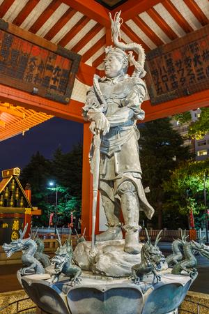 Purification fountain at Sensoji Temple in Tokyo