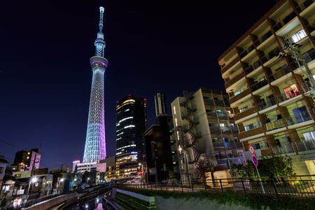 sumida ward: TOKYO, JAPAN - NOVEMBER 23  Tokyo Sky Tree in Tokyo, Japan on November 23, 2013  Opened on 22 May 2012, the tallest tower in the world and the tallest structure in Japan Editorial