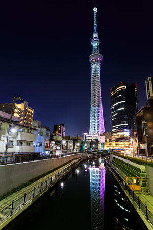 sumida ku: TOKYO, JAPAN - NOVEMBER 23  Tokyo Sky Tree in Tokyo, Japan on November 23, 2013  Opened on 22 May 2012, the tallest tower in the world and the tallest structure in Japan Editorial