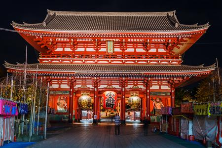 TOKYO, JAPAN - NOVEMBER 23  Hozomon  Treasure-House Gate  in Tokyo, Japan on November 23, 2013  The inner of two large entrance gates that leads to the Senso-ji Temple in Asakusa area