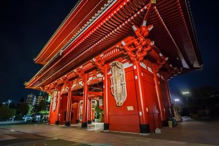 Hozomon gate of Senso-ji Temple in Tokyo