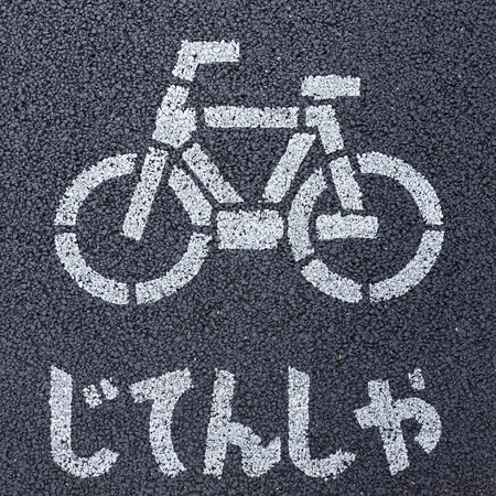 bicycle lane: Sign of Bicycle lane in Tokyo