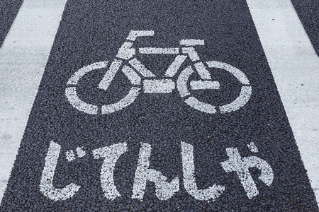 bicycle lane: Bicycle lane in Tokyo Stock Photo