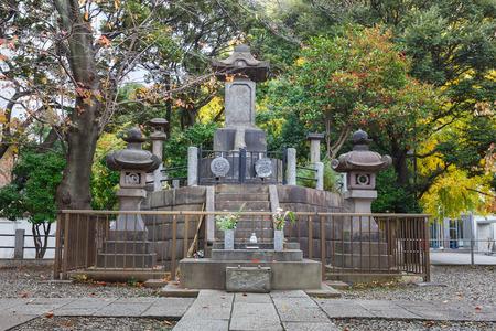 shogun: Tomb of Shogitai Warriors at Ueno Park in Tokyo