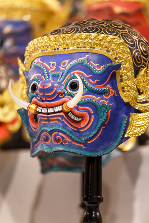 khon: Hua Khon, Thai Traditional Mask