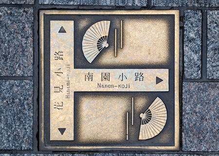 etch: KYOTO, JAPAN - OCTOBER 20: Bronze Etch Plate in Kyoto, Japan on October 20, 2014. The plate installed on the street contains information and informs direction to tourist in Gion district. Editorial