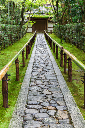 momiji: Koto-in Temple in Kyoto, Japan