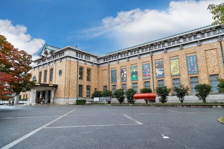 commemoration: KYOTO, JAPAN - OCTOBER 22: Kyoto Municipal Museum of Art in Kyoto, Japan on October 22, 2014. Opened in 1928 as a commemoration of the Showa emperor