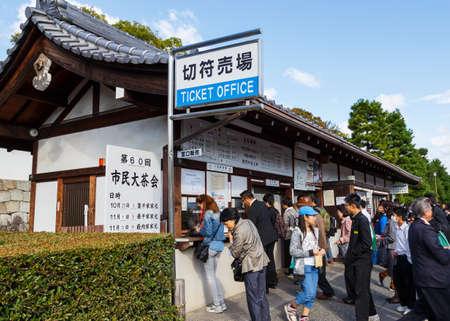 queueing: Nijo Castle in Kyoto, JapanKYOTO, JAPAN - OCTOBER 23: Nijo Castle  in Kyoto, Japan on October 23, 2014. Unidentified people queueing for entrance ticket to the Nijo castle Editorial