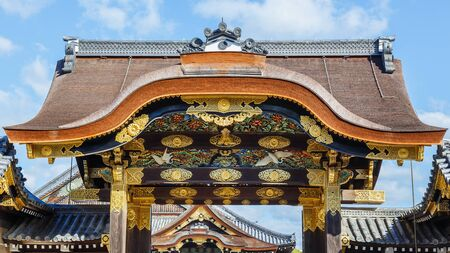 nijo: Main Gate of Nijo Castle in Kyoto, Japan