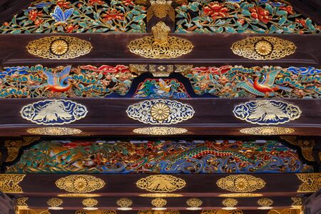 nijo: Detail on the Gate of Nijo Castle in Kyoto, Japan Editorial