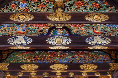 nijo: Detail on the Gate of Nijo Castle in Kyoto, Japan Editorial