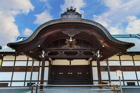 nijo: Honmaru Palace of Nijo Castle in Kyoto, Japan
