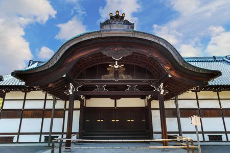 nijo: Honmaru Palace of Nijo Castle in Kyoto, Japan