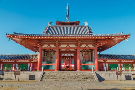 Shitennoji Temple in Osaka, Japan Banque d'images