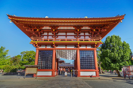 west gate: Saidaimon (West Gate) at Shitennoji Temple in Osaka, Japan Stock Photo