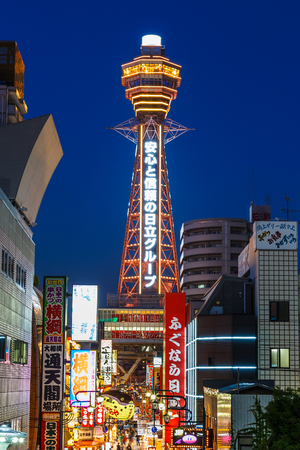 renowned: OSAKA, JAPAN - OCTOBER 24: Tsutenkaku Tower in Osaka, Japan on October 24, 2014. Renowned landmark of Osaka, this second generattion of Tsutenkaku tower was built after the WWII in 1956 in it Editorial