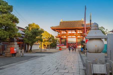 west gate: Saidaimon (West Gate) at Shitennoji Temple in Osaka, JapanOSAKA, JAPAN - OCTOBER 24:  Shitennoji Temple in Osaka, Japan on October 24, 2014. Saidaimon which is the main gate of Shitennoji Temple situated at the west of the temple Editorial