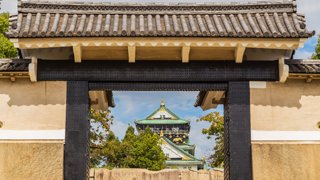 osakajo: Osaka Castle in Osaka, Japan Editorial
