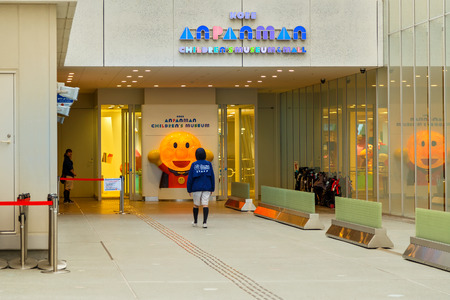 stature: KOBE JAPAN  OCTOBER 26: Anpanman Childrens Museum in Kobe Japan on October 26 2014. Opened in 2013 its one of the four complexes opened in Yokohama Sendai and Nagoya dedicated to Takashi Yanase the characters creator Editorial