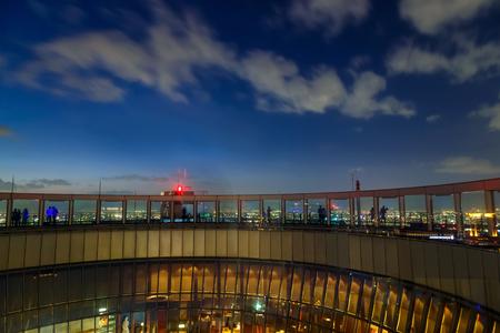 bldg: Umeda Sky Bldg. in Osaka, Japan Editorial