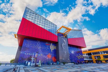 public aquarium: OSAKA, JAPAN - OCTOBER 28: Osaka Aquarium Kaiyukan in Osaka, Japan on October 28, 2014.  Located in the ward of Minato in Osaka, Japan, near Osaka Bay. It is one of the largest public aquariums in the world Editorial