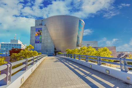 renamed: OSAKA, JAPAN - OCTOBER 28: Osaka Culturarium in Osaka, Japan on October 28, 2014. Renamed from Suntory Museum in 2013, Exhibits various kinds of trendy and attractive, botanical and fine arts.