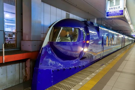 OSAKA, JAPAN - OCTOBER 29: Rapi:t Train in Osaka, Japan on October 29, 2014. The train services between Kansai International Airport and Namba Station, the name comes from German word means