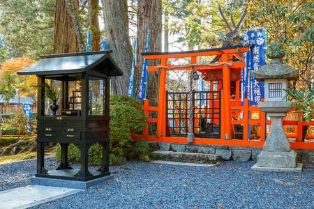 daito: Small Shrine at Fanjo Garan Temple in Wakayama Editorial