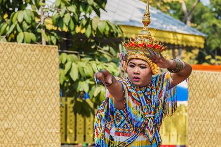 manora: BANGKOK, THAILAND - JANUARY 18: Thai Culture Festival in Bangkok, Thailand on January 18, 2014. Participants take part in the celebration of Thai Traditional Culture Festival at Lumpini Park