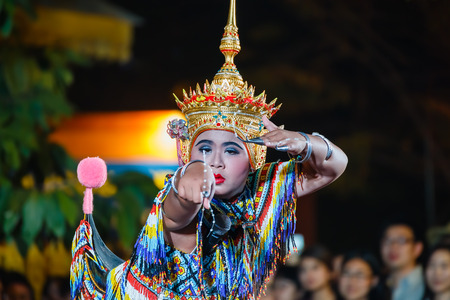manora: BANGKOK, THAILAND - JANUARY 16: Thai Culture Festival in Bangkok, Thailand on January 16, 2014. Participants take part in the celebration of Thai Traditional Culture Festival at Lumpini Park